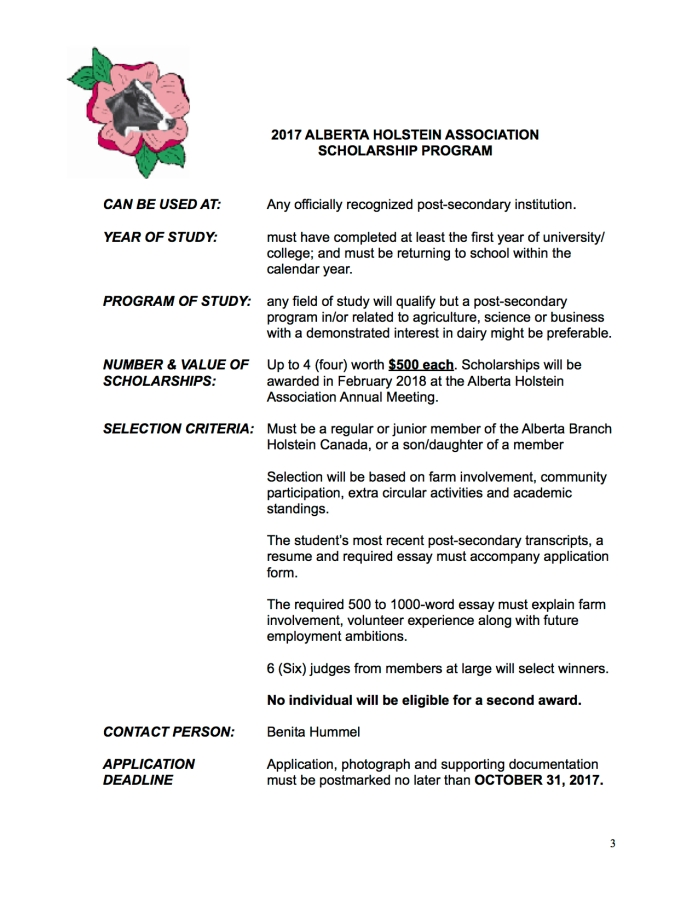 scholarship_application2017